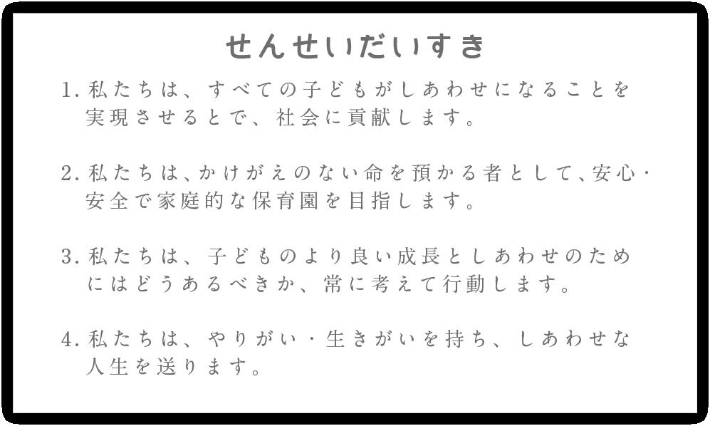 houshin_003