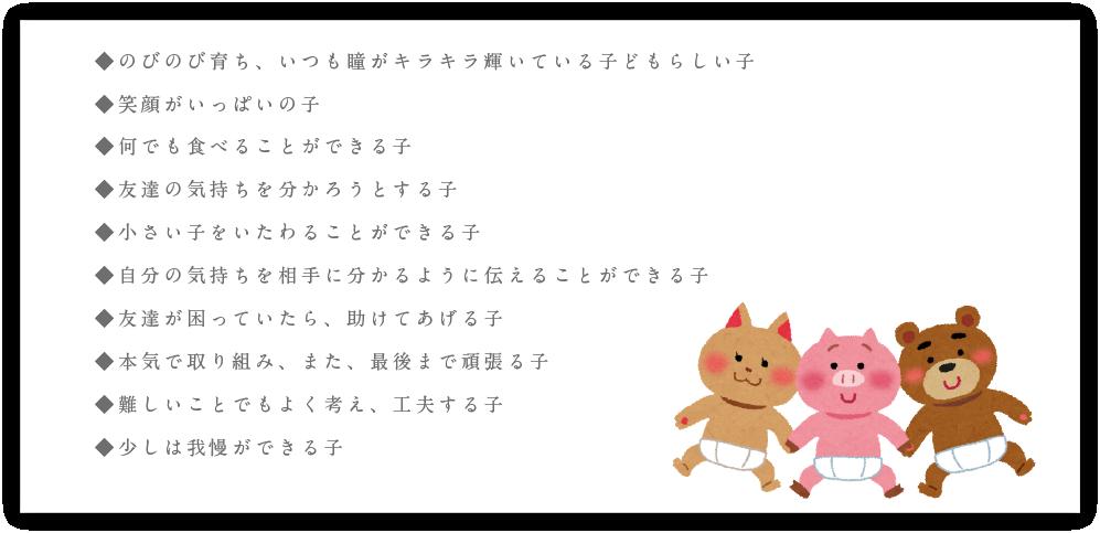 houshin_007